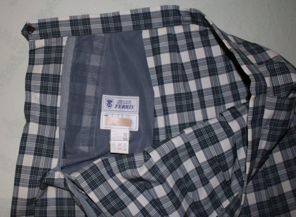 制服 フェリス 女学院 フェリス女学院高校のセーラー服を買取させていただきました